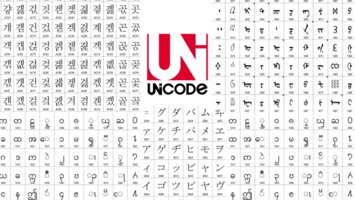 unicode-header-664x374