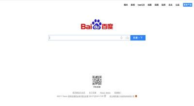 Giao diện trang chủ Baidu