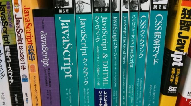 Tổng hợp sách hay về JavaScript – Từ nhập môn đến nâng cao