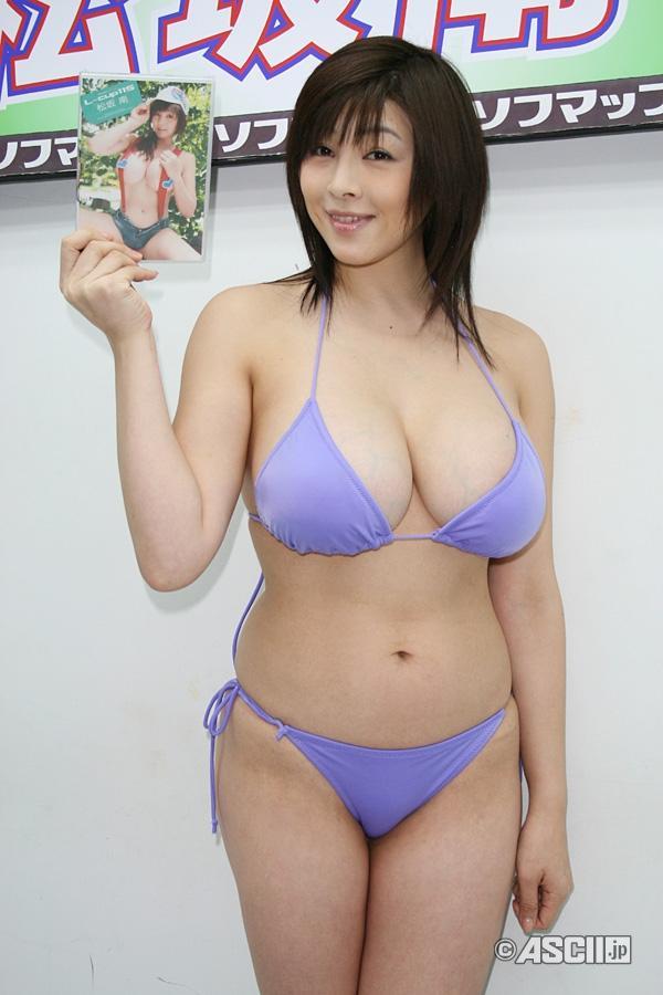 Bikini half cup bra