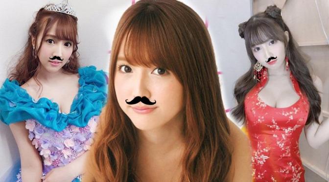 Gắn râu Yua Mikami – Phần 3: Kết hợp Face Detection + Image Processing và… Toán Học